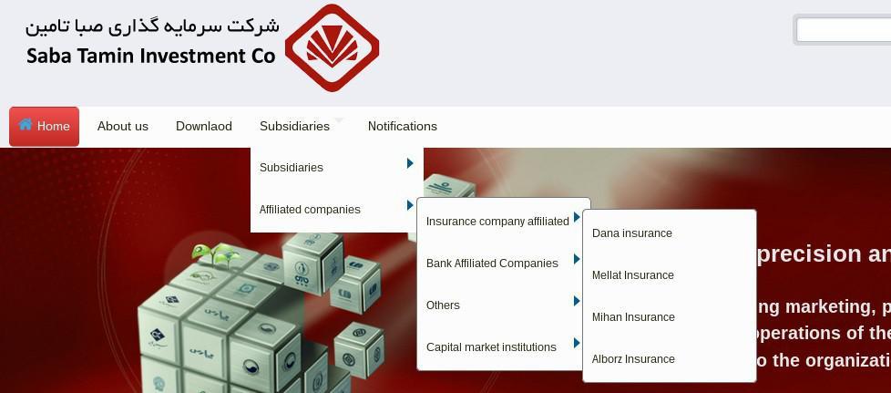 ifmat - Saba Tamin Affiliated Insurance