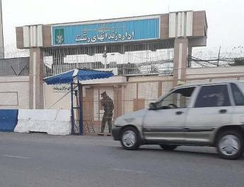 ifmat - Three men executed in Northern Iran