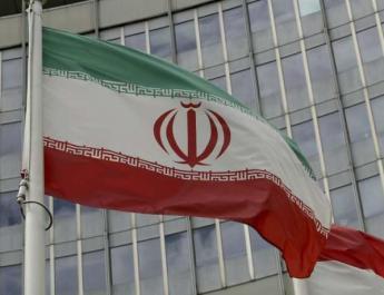 ifmat - Uranium found at undeclared site in Iran