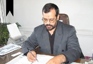 ifmat - Amir Mortazavi