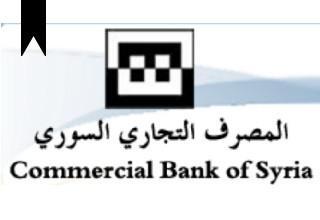 ifmat - Commercial Bank of Syria