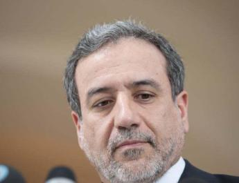 ifmat - Diplomat says Iran will not negotiate with US