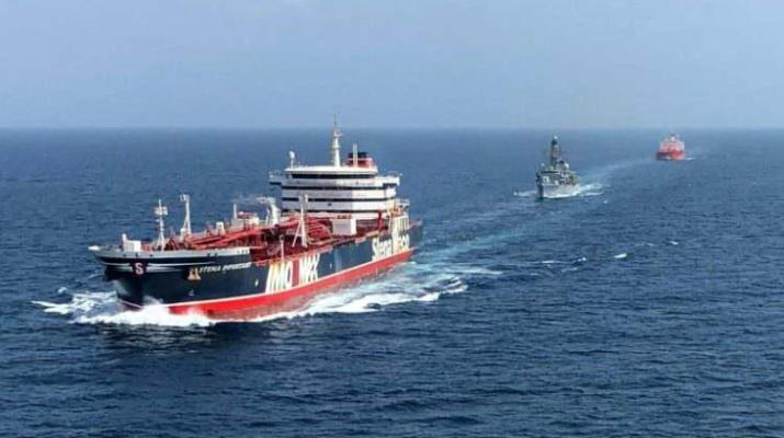 ifmat - Iran seizes ship near Abu Musa island in Gulf