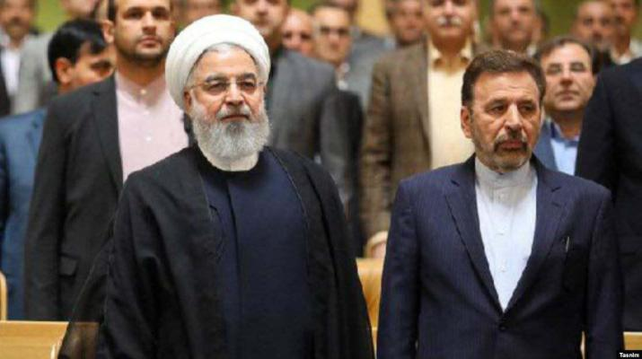 ifmat - Iranian people should know impact of being blacklisted by FATF