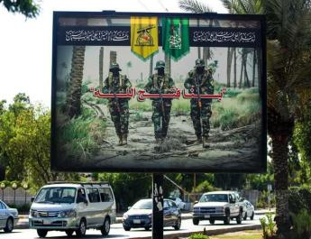 ifmat - Iranian regime has built a vast network of proxy militias
