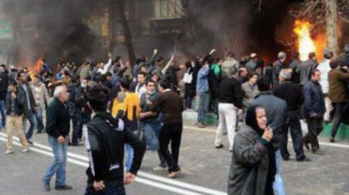 ifmat - MEK releases more names of Iran uprising martyrs