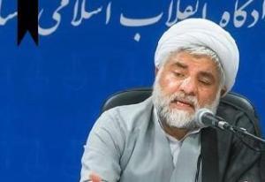 Mohammad Moghisseh
