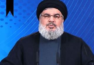 ifmat - Nasrallah