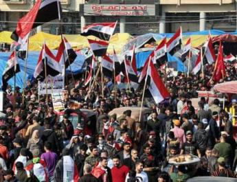 ifmat - Pro-Iran militia supporters converge on Baghdad protests