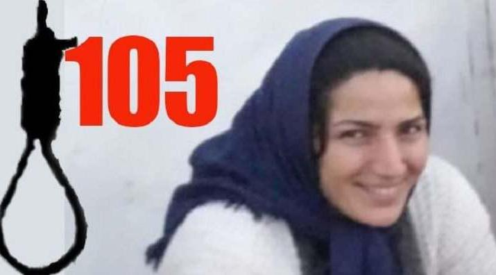 ifmat - 105 women executed during Rouhanis tenure
