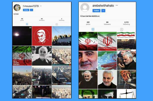 ifmat - A pro-Iran Instagram campaign targeted the Trump family1