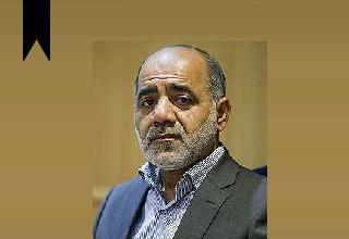 ifmat - Ali Abdollahi