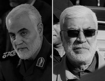 ifmat - Death of the Commander of the IRGC Terrorist Quds Force