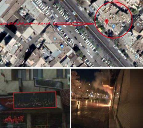 ifmat - Defiant youth target Mashhad office for government punishments and center for torture1