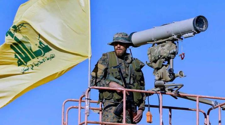 ifmat - Honduras becomes latest to officially declare Hezbollah a terrorist organization