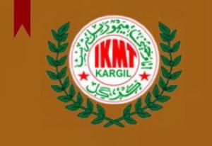Imam Khomeini Memorial Trust