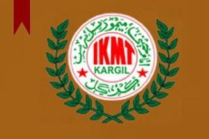 ifmat - IKMT