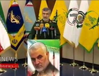 ifmat - IRGC commander claims Iran disabled US monitoring systems during attack