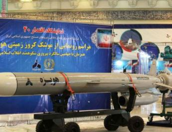 ifmat - Iranians mock semi official news agency reports on missile attack