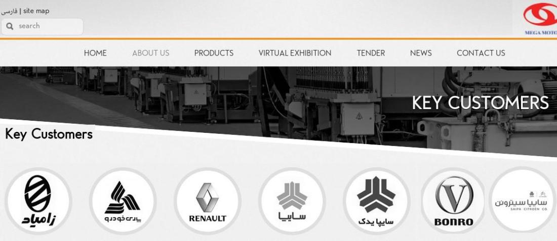 ifmat - Mega Motors - Key Customers