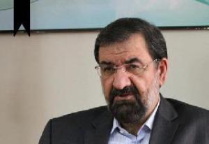 Mohsen Rezaee
