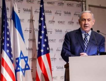 ifmat - Netanyahu says Soleimani sowed fear and misery