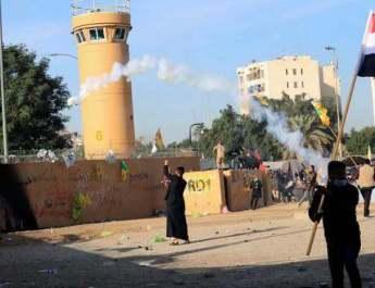 ifmat - Pompeo names Iraqi Badr militia leader Hadi al-Amiri as Iranian proxy
