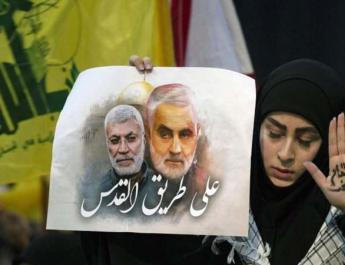 ifmat - Tehran uses terrorist forces to spread havoc