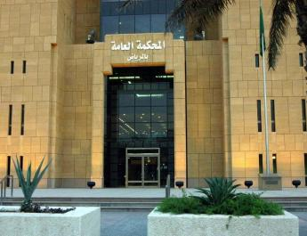 ifmat - 8 Saudis convicted on charges of spying for Iran