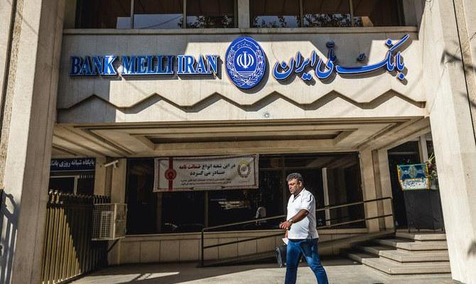ifmat - Bahrain brings charges in vast money laundering case linked to Iranian state owned banks