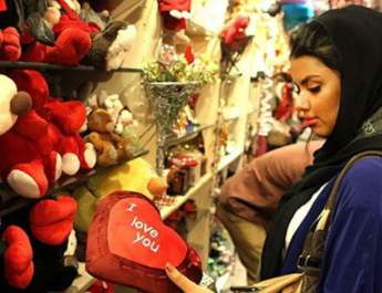ifmat - Clerical Rulers in iran ban Valentine Day