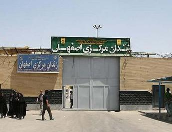 ifmat - Death row prisoner hanged in Isfahan