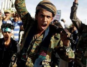 ifmat - Iran-backed Houthi proxies targeted G20 in Saudi Arabia
