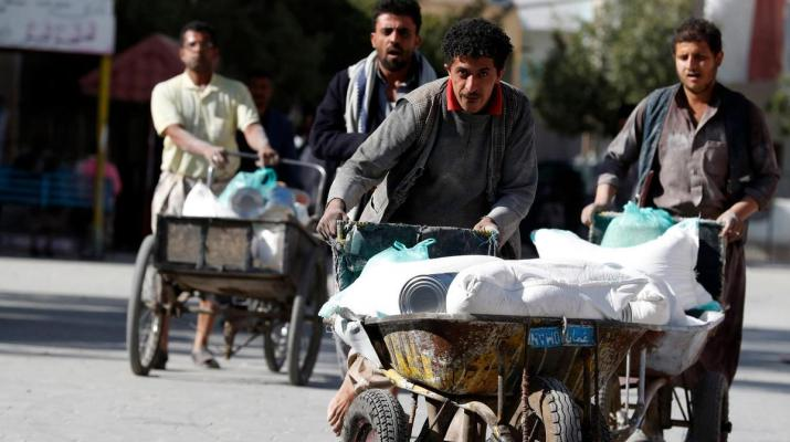 ifmat - Iran-backed Houthis put aid to Yemen in jeopardy