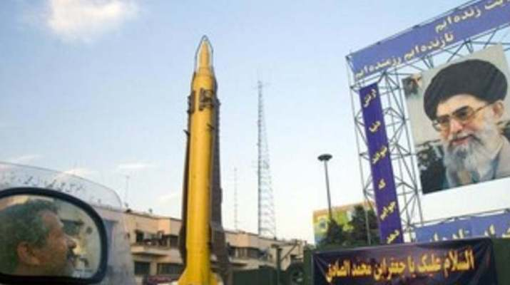 ifmat - Iran hides its nuclear weapons development activities