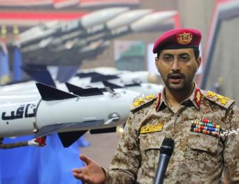 ifmat - Iran is giving the Houthis plane-killer missiles