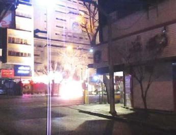 ifmat - Iranian youth attack Iran interior ministry
