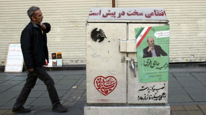 ifmat - Iranians vote in election hardliners set to dominate