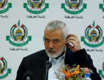 ifmat - Quds Force to work with Hamas Islamic Jihad against Trump deal