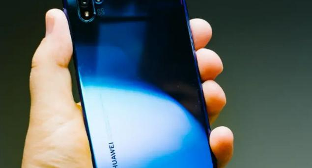 ifmat - US accuses Huawei of assisting Iran stealing trade secrets