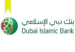 ifmat - Dubai Islamic Bank