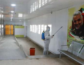 ifmat - In Iran senior leaders are sick with the coronavirus