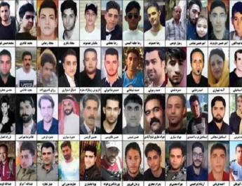 ifmat - Iran regime committed oppression beyond the ceiling of the universe