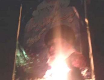 ifmat - Iranian regime fear of public hatred
