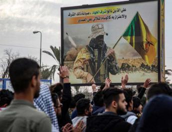 ifmat - Kataib Hezbollah announced a deadline for Iraqis to break off contact with US