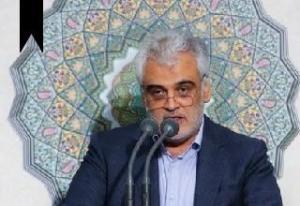 Mehdi Tehranchi