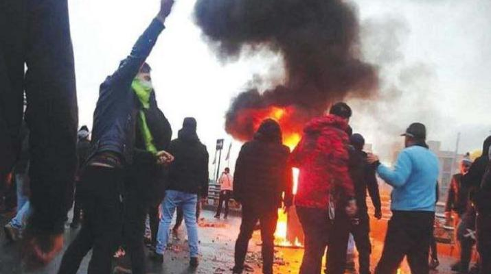 ifmat - Regime brutality will not dissuade protests