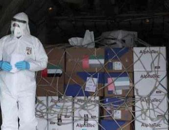 ifmat - UAE sends supplies to aid Iran in coronavirus fight