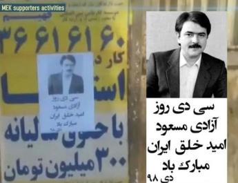 Iran regime anti-MEK hit pieces