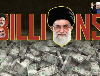 ifmat-A part of Khamenei economic empire in Iran